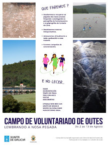 Gallery imx campo voluntariado